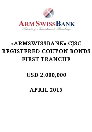 «ARMSWISSBANK» CJSC REGISTERED COUPON BONDS  FIRST TRANCHE