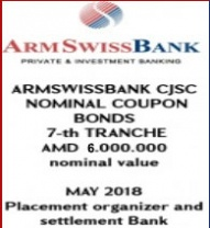 «ARMSWISSBANK» CJSC REGISTERED COUPON BONDS 7-th TRANCHE
