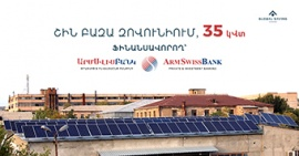 ANOTHER ROOF SOLAR PLANT HAS BEEN SUCCESSFULLY EXPLOITED DUE TO ARMSWISSBANK FINANCING FACILITY