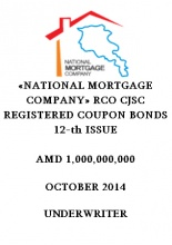 """NATIONAL MORTGAGE COMPANY"" RCO CJSC REGISTERED COUPON BONDS 12-TH ISSUE"