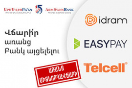 ARMSWISSBANK WILL CONTINUE TO PAY CUSTOMERS' TRANSACTION FEES TO TELLCELL, EASYPAY AND IDRAM