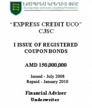 "BONDS OF ""EXPRESS CREDIT UCO"" CJSC"