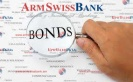 ANNOUNCEMENT ON ISSUANCE OF REGISTERED COUPON BONDS OF «ARMSWISSBANK» CJSC