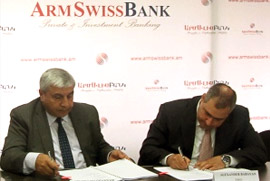 EBRD TO LEND USD 2 MILLION TO ARMSWISSBANK UNDER CAUCASUS ENERGY EFFICIENCY PROGRAMME